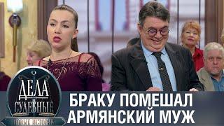 Дела судебные с Еленой Кутьиной. Новые истории. Эфир от 4.8.20