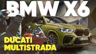 BMW X6M 2020 & Ducati Multistrada 1260s // Большой тест-драйв