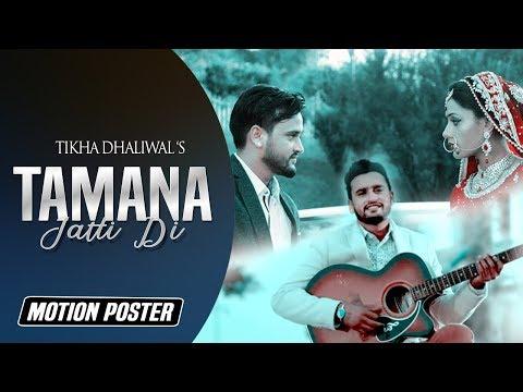 Tamana Jatti Di ||  Tikha Dhaliwal || Motion...