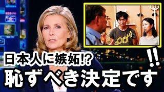 外国人衝撃!「日本人は他の移民とは違う!」ワインを造る日本人夫妻に下したフランスの処分に怒りの声が殺到!その理由とは…!?【海外の反応】