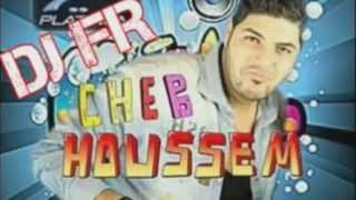 Cheb Houssem , A Dieu C
