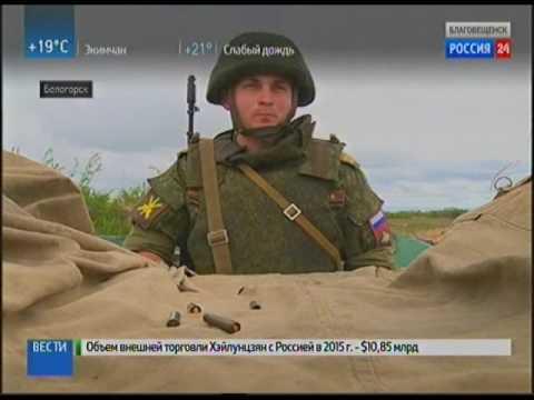Радиоуправляемые мишени используют на стрельбах амурские военные