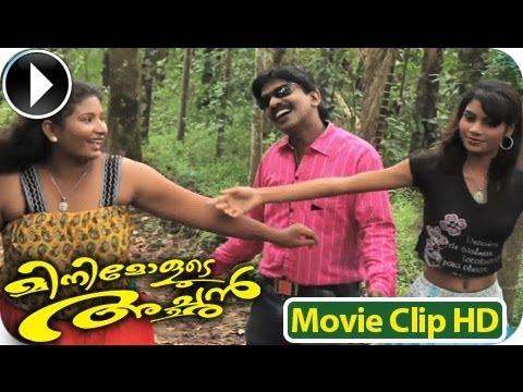 Penninte Punchiri... Song From - Malayalam Full Movie 2014 - Minimoluda Achan [HD]