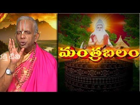 Sri Sudarshana Chakra Mantra   Importance   Mantrabalam   Archana   Bhakthi TV