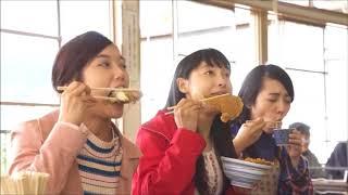 """チャンネル登録お願いします♪♪ 土屋太鳳 """"ちちんぶいぶい"""" 秩父 西武鉄..."""
