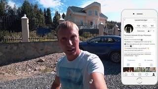 Пермь. Осетровое и форелевое хозяйство Олега.