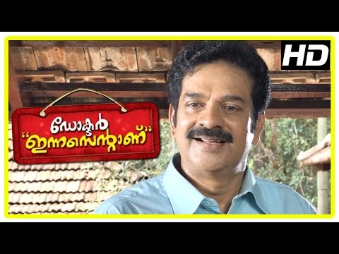 Dr. Innocentanu Malayalam Movie   Malayalam Movie   Devan   Invites Innocent for Daughter