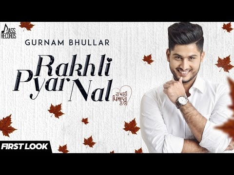 Rakhli Pyar Nal (First Look)●Gurnam Bhullar●New Punjabi Songs 2017●Latest Punjabi Songs 2017