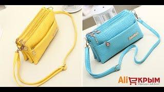 Компактная яркая женская сумочка клатч OLGITUM F038. Купить на AliExpress за ~555 руб.