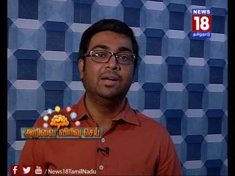 அறிவை விரிவு செய்   தமிழ் வாக்கிய பயிற்சி   Episode 17   News18Tamilnadu