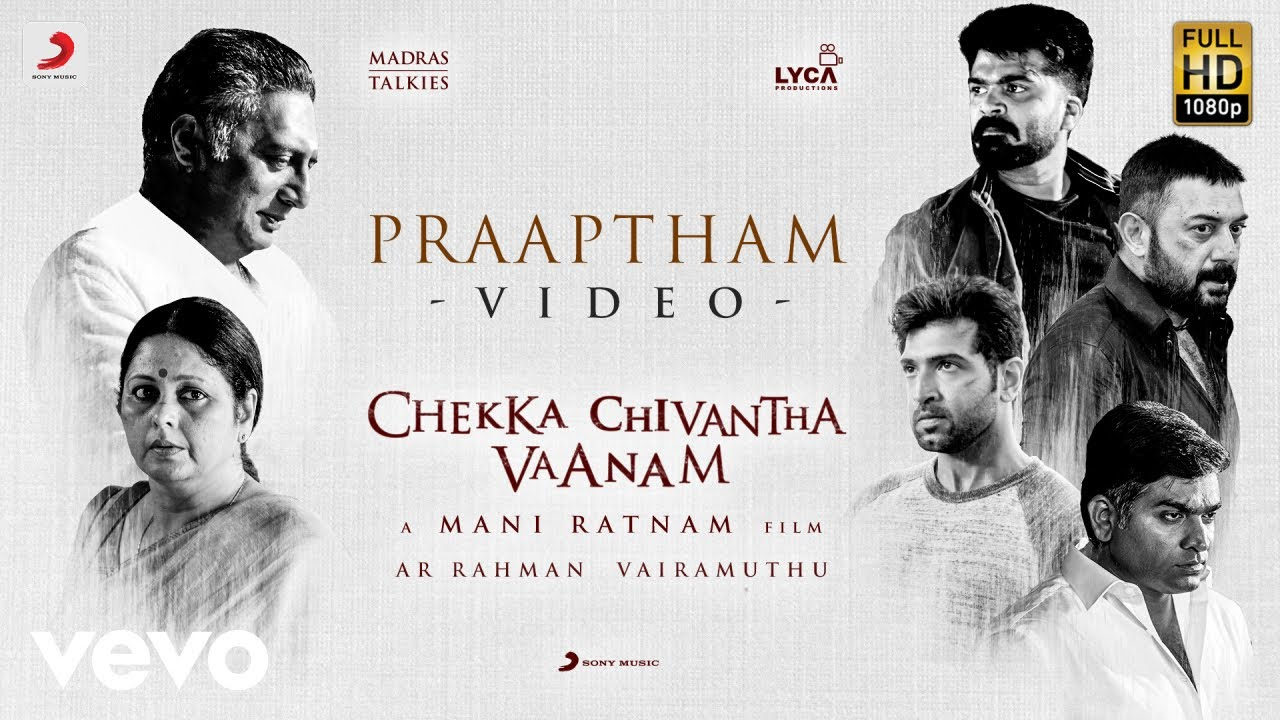 Chekka Chivantha Vaanam - Praaptham Video   A.R. Rahman, Mani Ratnam #1