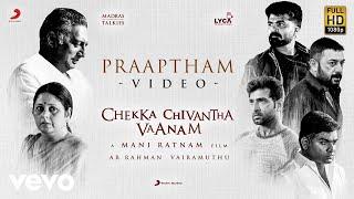 Chekka Chivantha Vaanam - Praaptham Video | A.R. Rahman, Mani Ratnam