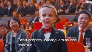 Russian boy in China
