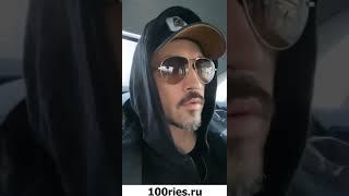Дима Билан Новости от 08 декабря 2019