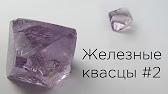 Хромокалиевые квасцы – купить реактивы в москве, цены – магазин реактивов и оборудования. Оптовая цена 241,65 рублей за кг при заказе от 500 кг. Хромокалиевые квасцы — кристаллы искусственного происхождения, темно-фиолетового цвета, с красивым рубиновым отсветом, октаэдрической формы.