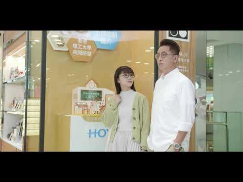 【OPTICAL 88 漸進鏡體驗中心:關懷摯愛視力需要】