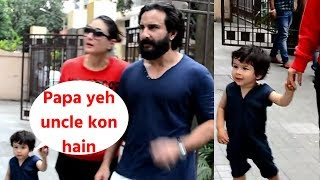 Taimur Ali Khan spotted with his Father Saif Ali Khan and Kareena Kapoor khan|| MUST WATCH||