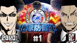 【TPS】2BRO.の「地球防衛軍4.1」【2BRO.】END