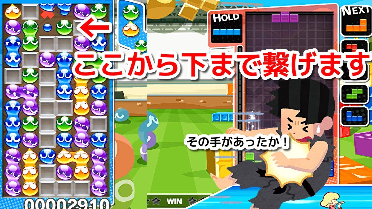 【実況】ランキング100位以内突入!ぷよぷよで上位へ入り込め! ぷよぷよテトリスS Puyo Puyo Tetris 191