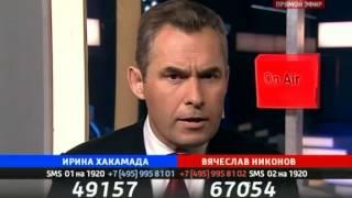 Поединок  Эфир от 24 01 2013   Заключительная речь Павла Алексеевича Астахова
