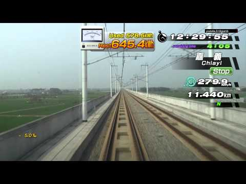 Railfan Taiwan High Speed Rail - Zuoying⇒Taipei Eco drive mode 1080p 1/2