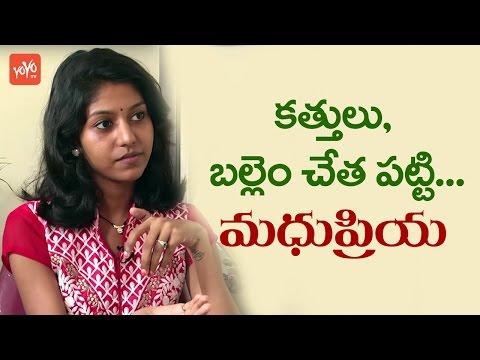 Pedda Puli Nuvvu Pedda Puli Folk Song By Madhu Priya | YOYO TV Channel