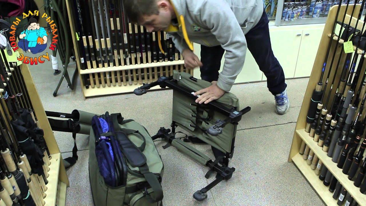 Стул-рюкзак SL-018-2 - naprirode.com.ua - YouTube