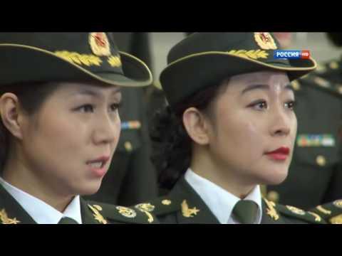 """""""Священная война"""". Поют китайские военные (Хор НОАК)"""