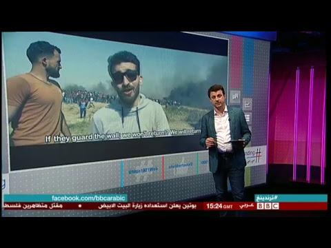 BBC عربية:اليوم في #بي_بي_سي_ترندينغ: قصة إقالة وزير خارجية #السودان والعنف في ملاعب #الجزائر