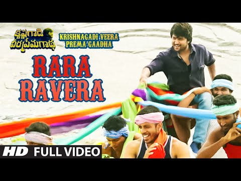 Rara Ravera Song Lyrics From Krishnagadi Veera Prema Gadha