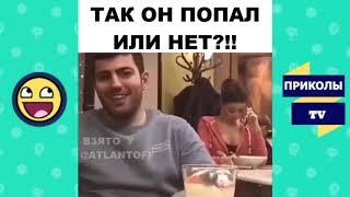 ПРИКОЛЫ 2018 Июль Ржака до слёз угар прикол   ПРИКОЛЮХА