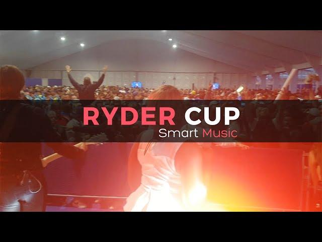 L'orchestre SmartMusic enflamme la Ryder Cup !