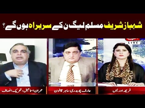 Tonight With Fareeha - 19 October 2017 - Abb Takk
