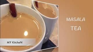 Как сделать Энергетик напиток. Заменитель кофе.  ПРЯНЫЙ ИНДИЙСКИЙ ЧАЙ