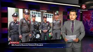 Rohingya Daily News 05 December 2017