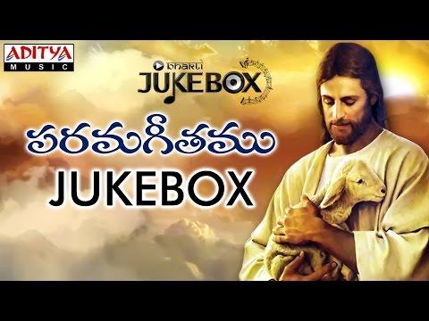 Parama Gethamu || John Bilmoria II Telugu Christian Devotional Songs Jukebox