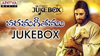 Parama Gethamu || John Bilmoria II Telugu Christian Devotional Songs Jukebox