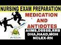 Medication and their antidote of pharmacology,  #nursing exam preparation