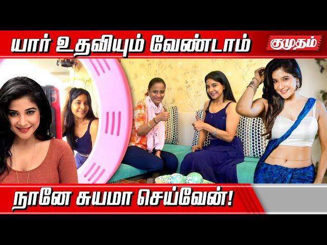 நடிகை Sakshi Agarwal இன் Make up and Photo Shoot Secrets!!! | Styletoday |  Kumudam
