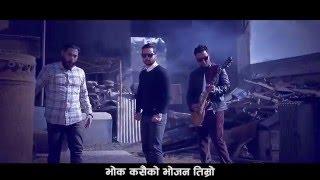 Asha Ajhai - The Unity