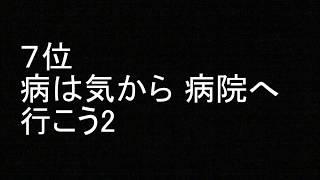 「鶴田真由」出演作品のおすすめをランキングしました。エントリーは、...