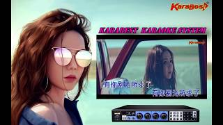 【倒数 KTV KARAOKE TIK TOK】- G.E.M.邓紫棋 -【Karabest Karaoke System】