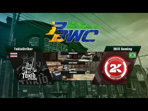 SUPER BIGMATCH GRANDFINAL PBWC 2018 : 2KILL Gaming (Brazil) vs TOKIO STRIKER (Thailand) Map DOWNTOWN