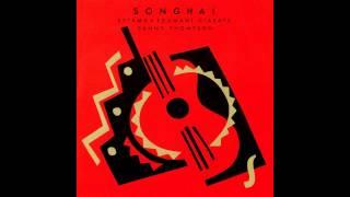 Ketama, Toumani Diabate, Danny Thompson - Songhai (Disco completo)