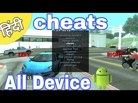 [2019] Cleo Mods How To Install In GTA San Andreas|| How To Apply Cheats In Gta San Andreas In Hindi