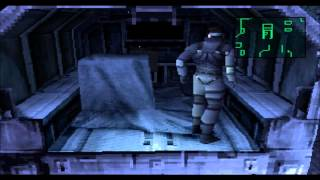 Metal Gear Solid Pilot Fin,Camera,CBOX4,2x Rations,,Stealth Item Boxes