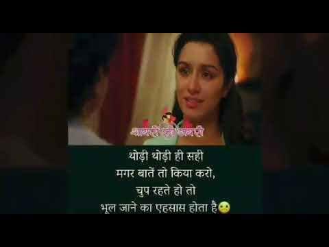 this song is for mann movie chaha hai tujhko by aamir khan and manisha koirala