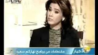Sethrida Geagea LBC