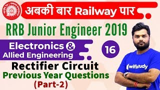 9:30 AM - RRB JE 2019 | Electronics Engg by Ratnesh Sir | Rectifier Circuit (Previous Year Qus)