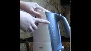 Обзор Чайник Braun Multiquick 3 WK300